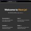 Next.js Tutorial -- .md files の ヘッダーデータ のリスト表示と CSS