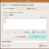 Ubuntu 9.04 でキー割り当て(キーボード配列)を変更 - 起動時に .Xmodmap が自動で読み込まれないときは?