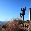 桧原村の大岳山を登って来たよ!