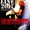 【HOTLINE2017】バンドコンテスト開催! 伊丹昆陽店ショップオーディション日程
