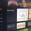 Fire TV StickでAirPlay【HDMI規格で投影のプレゼンテーション】