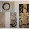永青文庫美術館 《仙厓ワールド展》 全期完走しました