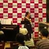 楽器未経験者大歓迎!!20日(日)はフルート・サックス・ピアノの体験会を開催します♪