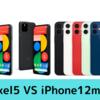 iPhone 12mini・Pixel 5徹底比較!【最強コスパ対決!!】