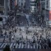 地理から人口移動を考える