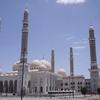イエメン・サナア新市街にある宮殿のような大統領モスクとモスクに入る時の注意点