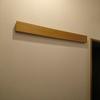 無印良品 - 壁に付けられる家具・長押・幅88cm・オーク材