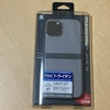 パワーサポート エアージャケット for iPhone12/12Pro スモークマット PPBK-70を購入。開封写真。指紋がつきにくく良い