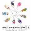 【2020 TOUR】リイシューオールスターズ3