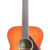 Guitarに関する変更点