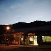 駅探訪...郡上八幡駅
