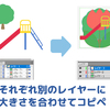 【Illustratorスクリプト】オブジェクトを指定したサイズに揃えて1つずつレイヤーにコピペするスクリプト。