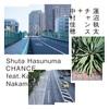CHANCE/蓮沼執太 feat.中村佳穂