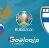 欧州選手権大会 ‐ ロシア代表 VS フィンランド代表の試合プレビュー
