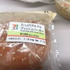 ダイエット4日目「牛乳カロリー高っ!?」