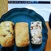 POINT ET LIGNE(ポワン エ リーニュ) @丸の内 上品で洗練されたTHE TOKYOなパンたち