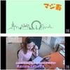 寿美菜子さんがYouTubeでイギリスライフを公開中(*´▽`*)