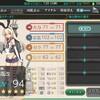海防艦で改修