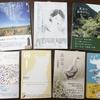 東京・赤坂の「双子のライオン堂」にて、設立15周年記念「書肆侃侃房全点フェア」がはじまります!