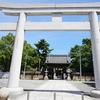 鹿嶋神社~生石神社~高砂神社~浜宮天神社②