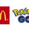 【ポケモンGO】マクドナルドのジムに異変!!ポケストップに?
