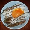 皮付き山芋 千切り 卵黄和え