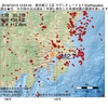 2016年10月13日 12時24分 東京都23区でM2.7の地震