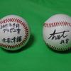 2015年プロ野球ドラフト会議 赤松幸輔はオリックス、吉田嵩は中日