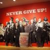 NHK朝ドラ「まんぷく」を楽しむためにカップヌードルミュージアムに行きました。