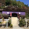 蛇と龍と弁財天。そして、かわらけ投げ:竹生島神社(滋賀県長浜市)