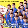 JR東日本『駆け込み乗車防止ポスター』デザイン
