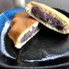 こんなに美味しいとは!六花亭の柏手焼を食べてみた【和スイーツ・感想・口コミ】
