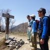 4月例会は鹿ヶ瀬からヤケオ山、釈迦岳、カラ岳へ