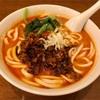 横浜中華街の「京華樓」で四川タンタン一本麺