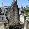 「濟々黌初代校長 飯田熊太先生墓所」碑