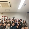 ☆第594回たまこみ☆
