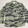 旧南ベトナムの軍服  陸軍迷彩服(タイガーストライプその3)とは? 0206   South Vietnam ミリタリー