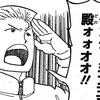 【ハンターハンター】ハルケンブルグ王子の矢の汎用性が高い!?シカクとスミドリの意思はどうなる