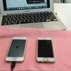アンドロイドからiPhoneに機種変された方、データ移行はお任せください!