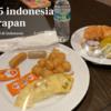 [2日目]朝食とランチと現地人の時間感覚 @ インドネシアのホテル
