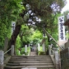 鎌倉〜江の島