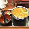 『カレーうどん』との距離感‥The sense of distance from stomach to Curry udon