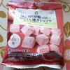 セブンイレブン ほんのり甘酢っぱいひとくち焼きショコラ(あまおう苺)