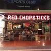 【タイ プーケット島】Red chopsticks は赤いお箸で美味しいく海鮮ざんまい