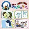 NHK『みんなのうた』の「僕と魚の物語」が名曲で超気にいっています