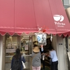 予約必須の浅草の人気のパン屋さん「ペリカン」