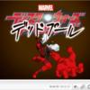 『ディスク・ウォーズ:アベンジャーズ』第27話 禁断のヒーロー登場?