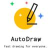 GoogleのAutoDrawでウンコ描いたら…
