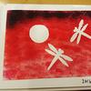 介護施設で絵本作り(スポンジで夕焼け空のスタンプ絵画)