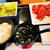 神楽坂 ランチの会 JA全農ミートフーズ直営の焼肉を食する♪